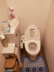 日立市トイレ水漏れ
