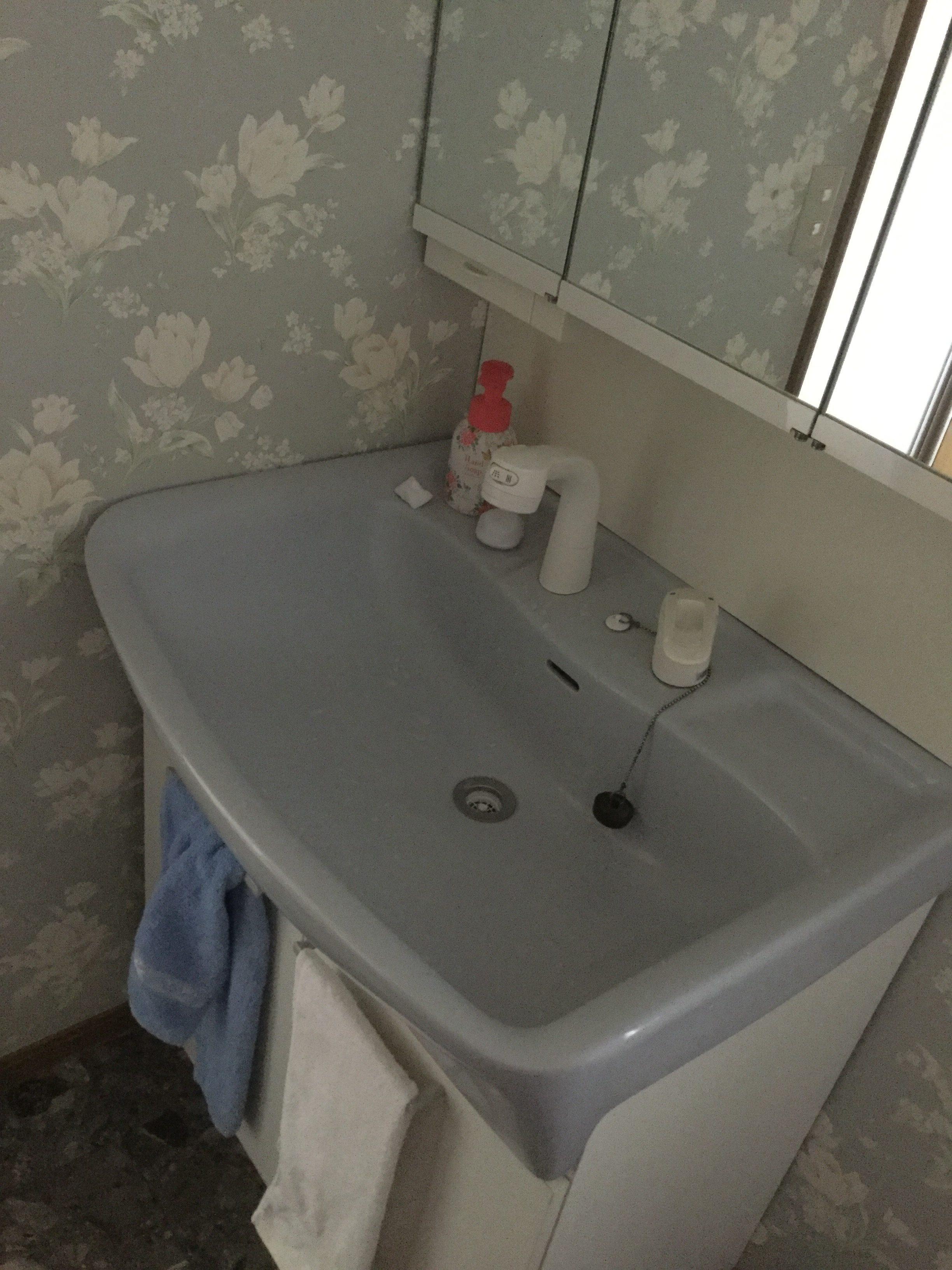 茂木町の洗面水漏修理