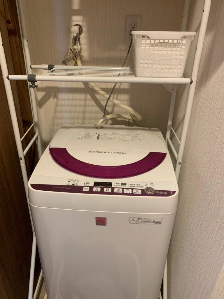 足利市で洗濯機の排水水漏れ修理を行いました。