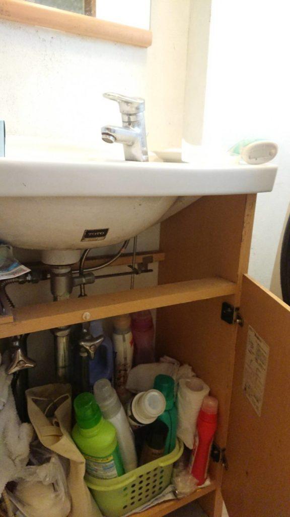 矢板市で洗面の排水から水漏れを修理しました。