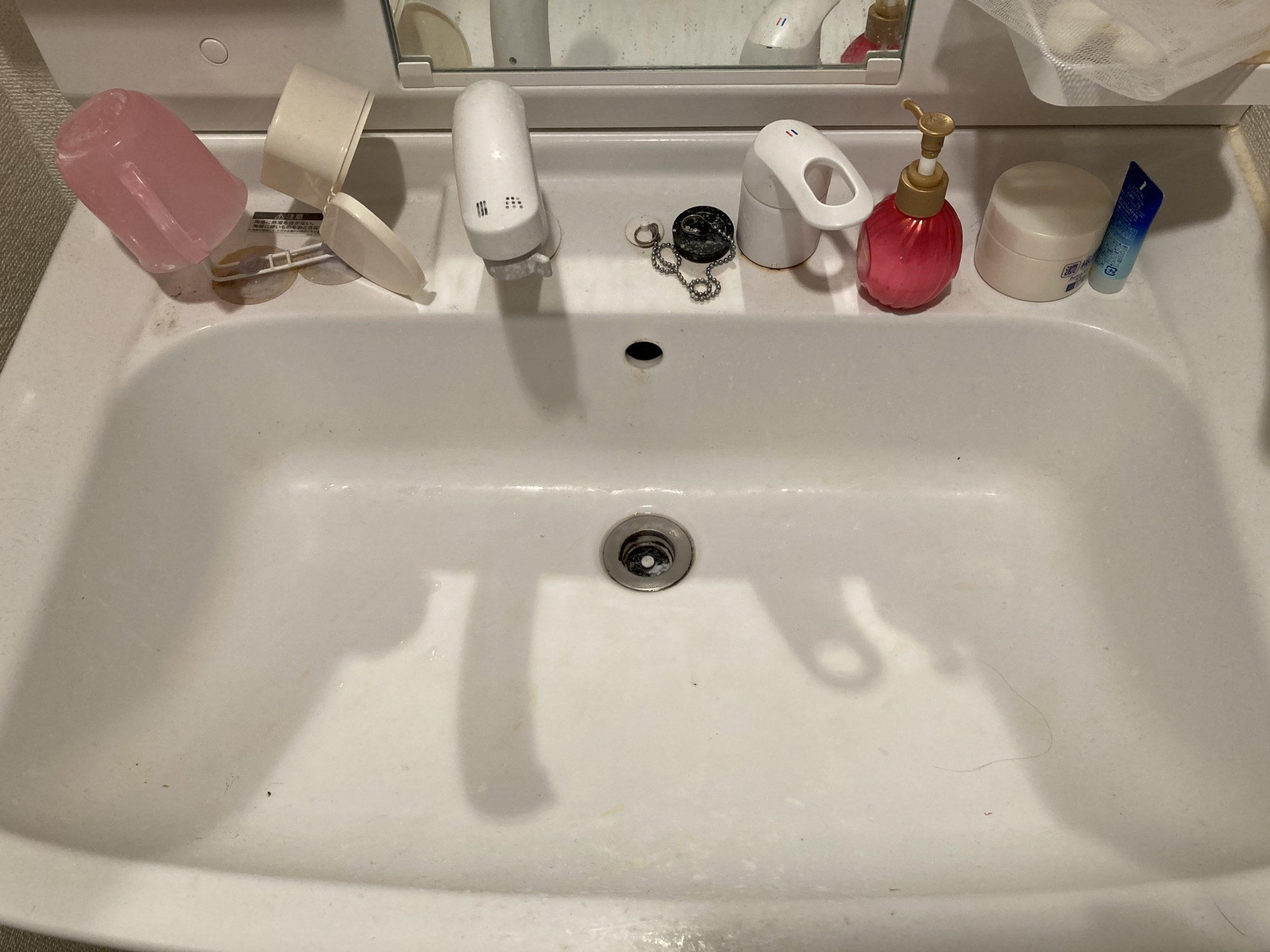 洗面排水つまり